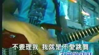 nicholas tse 謝霆鋒-不愛跳舞MV HQ