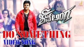 Shivalinga - Do Something Kannada Movie Video Song | Dr. Shivarajkumar, Vedika | V Harikrishna