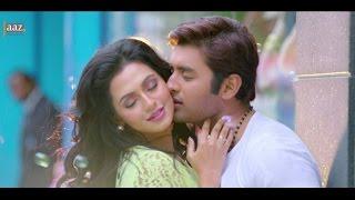 Aashiqui Teaser | Ankush | Nusraat Faria | Aashiqui Bengali Movie 2015