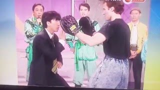 Very rare Donnie yen martial arts demo 1991
