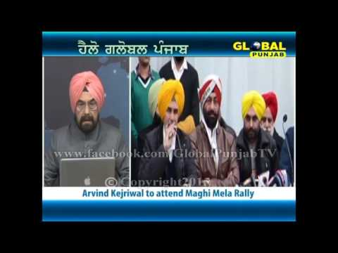 Xxx Mp4 Is The AAP Family In Punjab Growing For Good 3gp Sex