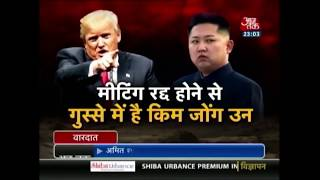 BREAKING NEWS PRESIDENT DONALD TRUMP & KIM JONG BREAKUP
