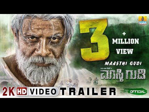 Xxx Mp4 Maasthi Gudi Kannada Movie Trailer Duniya Vijay Nagshekar I 2K HD Trailer 3gp Sex