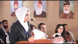 SZABIST International Humanitarian Law Moot Court Competition 2012