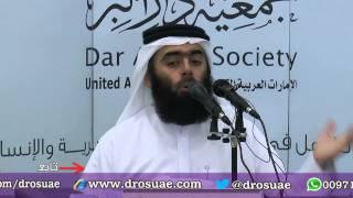 شرح أركان الإيمان   الدرس الثاني   للدكتور عبدالله الكمالي