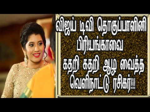 Vijay Tv Anchor Priyanka  Insulting In Airport  By Her Fans - Tamil Cinema News