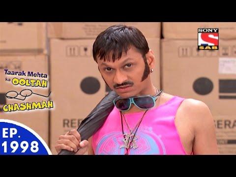 Xxx Mp4 Taarak Mehta Ka Ooltah Chashmah तारक मेहता Episode 1998 9th August 2016 3gp Sex