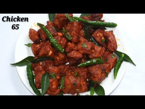 Xxx Mp4 Chicken 65 In Kannada ಸೂಪರ್ ಚಿಕೆನ್ 65 Restaurant Style Chicken 65 In Kannada Rekha Aduge 3gp Sex