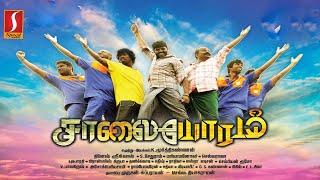 Saalai Oram latest tamil movie | full hd 1080 | tamil comedy movie | new movie newr elease 2016