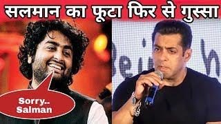 Salim Khan removes Ariji Singh