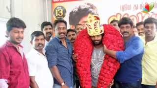 G V Prakash starts Fan Club On His Birthday | Songs, Movies | Hot Tamil Cinema News