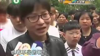 The mother kills her 14 years old son 一位母親砍下14歲男孩的頭