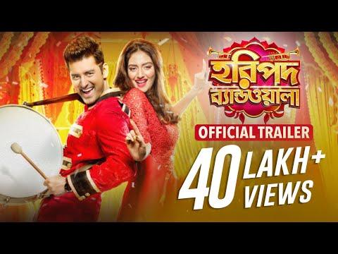 Xxx Mp4 Haripada Bandwala Official Trailer Ankush Nusrat Pathikrit Basu Indraadip Dasgupta 2016 3gp Sex