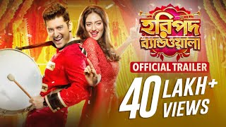 Download Haripada Bandwala | Official Trailer | Ankush | Nusrat | Pathikrit Basu | Indraadip Dasgupta | 2016 3Gp Mp4
