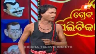 The Great Odisha Political Circus Ep401 30April 2017