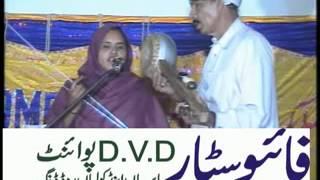 five star dvd dinga gujrat kharian punjabi desi best bali jatti    subhan program
