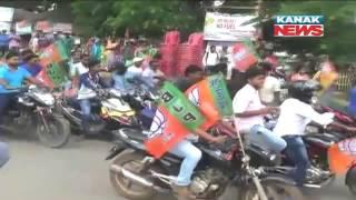 BJP Rally in Keonjhar Against Odisha Govt