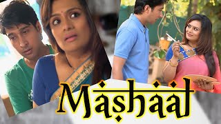 Mashaal - Ep # 39