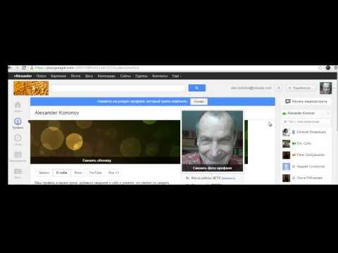 как добавить свои фото на карту гугл