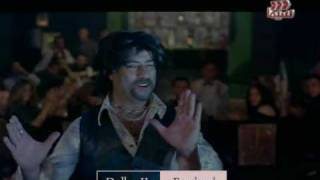 اغنية فلم كتكوت - محمد سعد
