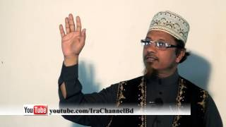 Azab of Allah(swt) on Bangladesh by Kazi Ibrahim