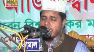 Mufti Alauddin zihadi.Bishow Zaker monzil
