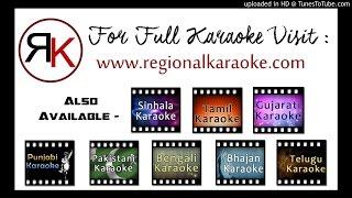 Bangla Tumi Dhure Dhure Thekona MP3 Karaoke
