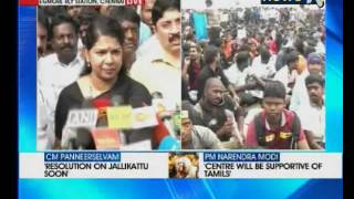 MK Stalin requests state govt for all party meet for enactment of emergency law: Kanimozhi