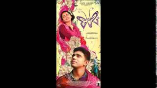 Premam Title Song Ith Puthan Kaalam