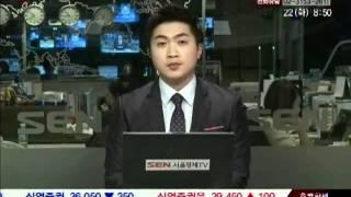 [서울경제TV] 20110222_출발! SEN증시_237