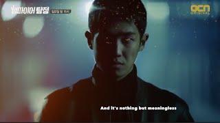 [Vampire Detective MV] Yoon San & Han Gyeo-Wool