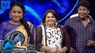 Genes ( జీన్స్ ) | 29th July 2017 | Vidyullekha,Satya | Genes Latest Promo - Mallemalatv
