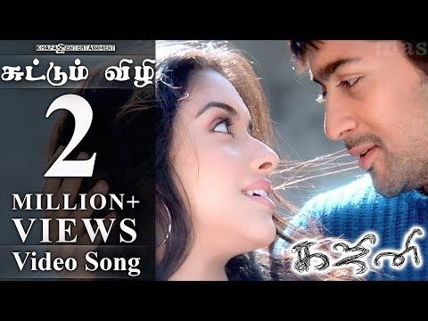 Ghajini Tamil Movie | Songs | Suttum Vizhi Video | Asin, Suriya