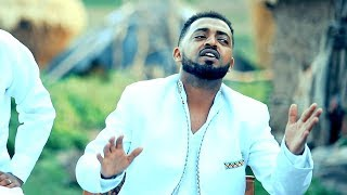 Bisrat Surafel - Tenkuakua | ተንኳኳ - New Ethiopian Music 2017 (Official Video)