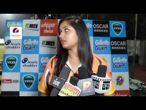 Bhojpuri Actress Kajal Raghwani BIPL Final Match 2017 Interview
