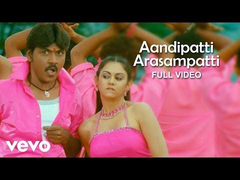 Xxx Mp4 Rajathi Raja Aandipatti Arasampatti Video Lawrence Karunaas 3gp Sex