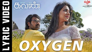 Oxygen - Lyric Video | Kavan | Hiphop Tamizha | K V Anand | Vijay Sethupathi, Madonna Sebastian