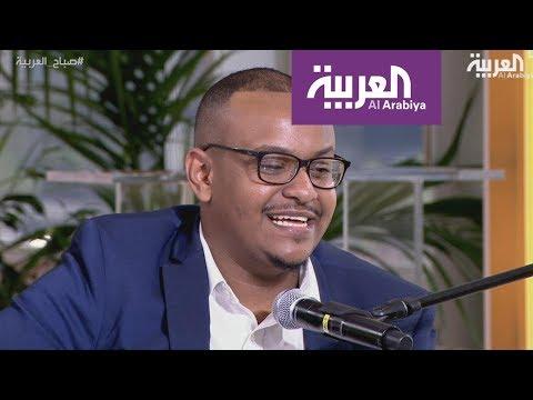 Xxx Mp4 صباح العربية د عمر الأمين فنان سوداني وطبيب 3gp Sex