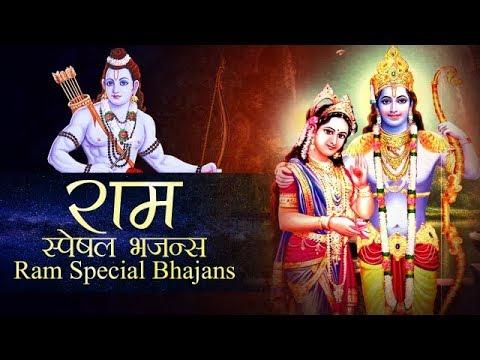 Xxx Mp4 राम स्पेशल भजन्स RAM SPECIAL BHAJANS BEST COLLECTION SONGS NON STOP RAMA BHAJANS 3gp Sex