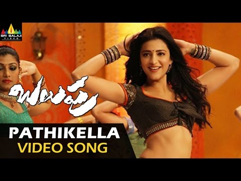 Xxx Mp4 Balupu Video Songs Pathikella Sundhari Video Song Ravi Teja Anjali Sri Balaji Video 3gp Sex