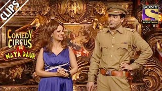 Ather Plays Kapil To Act In A Movie | Comedy Circus Ka Naya Daur