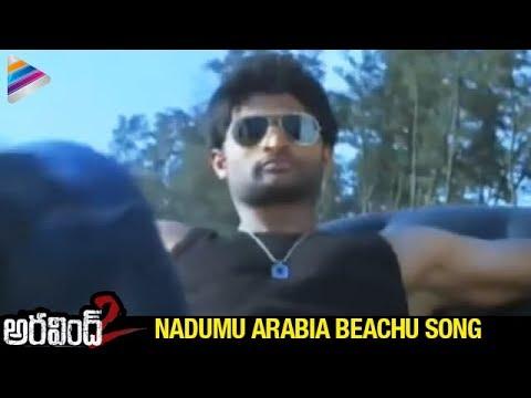 Aravind 2 Movie Songs | Nadumu Arabia Beachu Song | Kamal Kamaraju | Madhavi Latha | Adonica