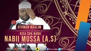 KISA CHA NABII MUSA | SHEIKH OTHMAN MAALIM