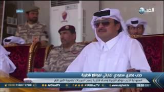 تقرير | مصر والسعودية والإمارات تحجب مواقع إلكترونية قطرية