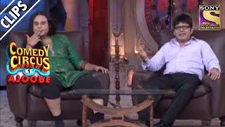 Krushna Loves Smoking | Comedy Circus Ke Ajoobe