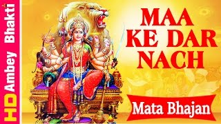 New Devi Bhajan 2016 || Maa Ke Dar Nach Bhakta  || Snehlata || Jai Mata Di # Ambey Bhakti