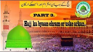 Hajj Ka Bayan Ehraam Aur Uske Arkan