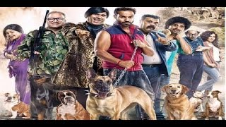 فيلم كلب بلدي - تحليل  مع تايسون
