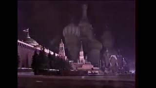 Russian Anthem - New Year 1993-1994 - The Patriotic Song