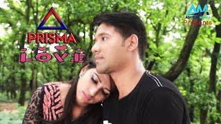 'Prisma Love'Full Hd Bangla Telefilm/Natok 2016। Adventure Media